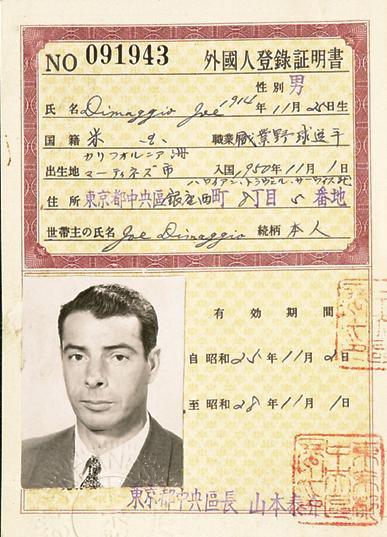 visacore.jpg